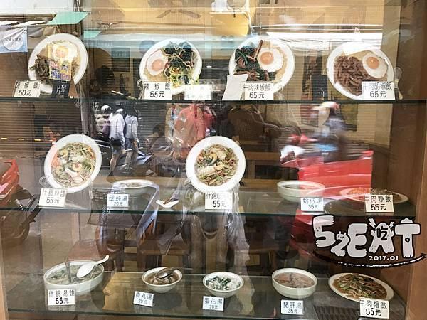 食記梅香小吃5.jpg