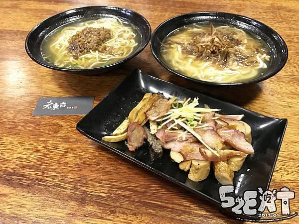 食記老東台14.jpg