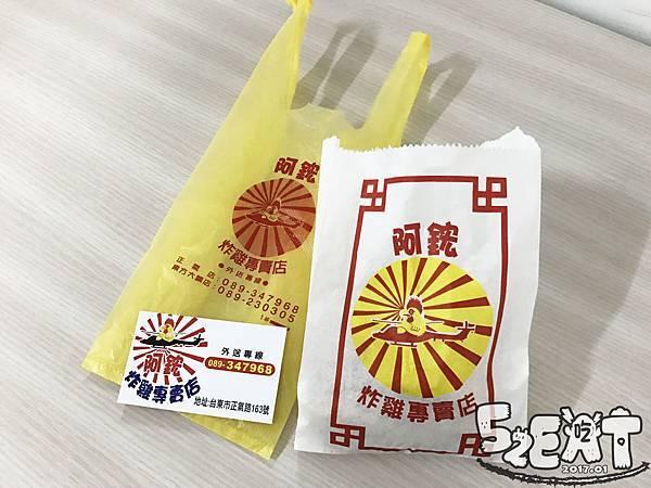 食記阿鋐炸雞7.jpg
