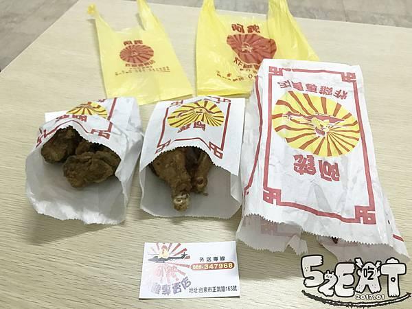 食記阿鋐炸雞9.jpg