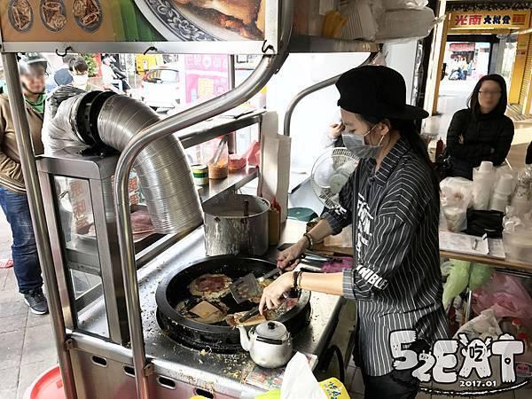 食記古早味蛋餅5.jpg