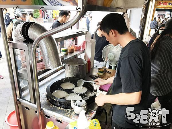 食記古早味蛋餅3.jpg