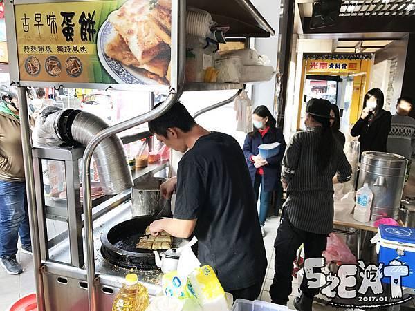 食記古早味蛋餅7.jpg