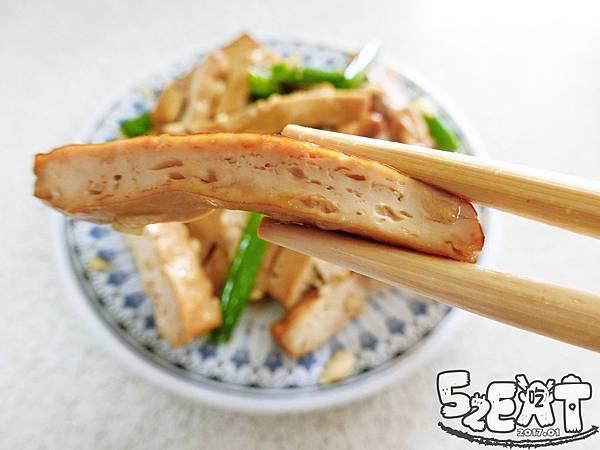 食記梅園餡餅17.jpg