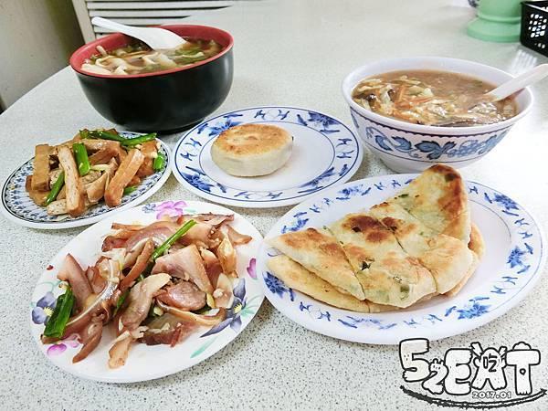 食記梅園餡餅18.jpg