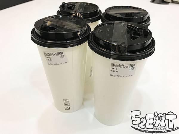 食記阿献手工黑糖8.jpg