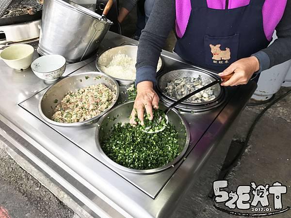 食記清水白燒炸粿5.jpg