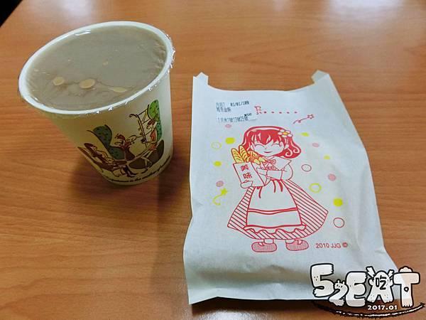 食記蕾佳朝午食坊10.jpg