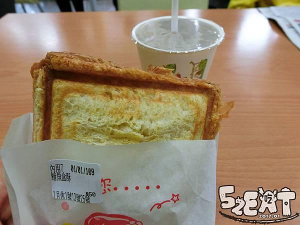 食記蕾佳朝午食坊11.jpg