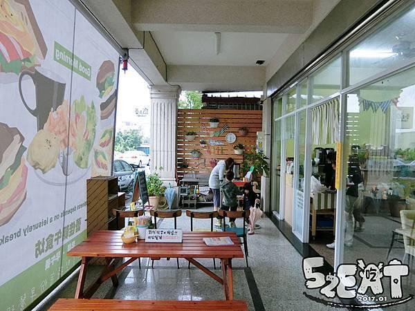 食記蕾佳朝午食坊14.jpg