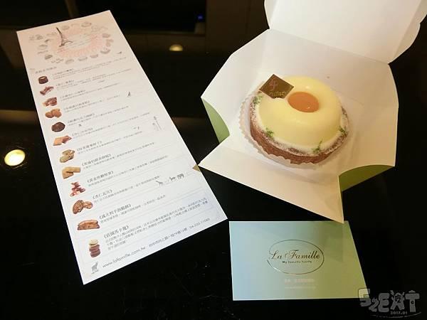 食記法米法式甜點10.JPG