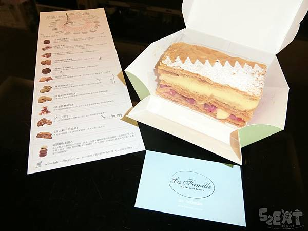 食記法米法式甜點13.JPG