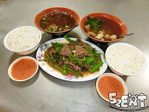 食記牛肉林15.jpg