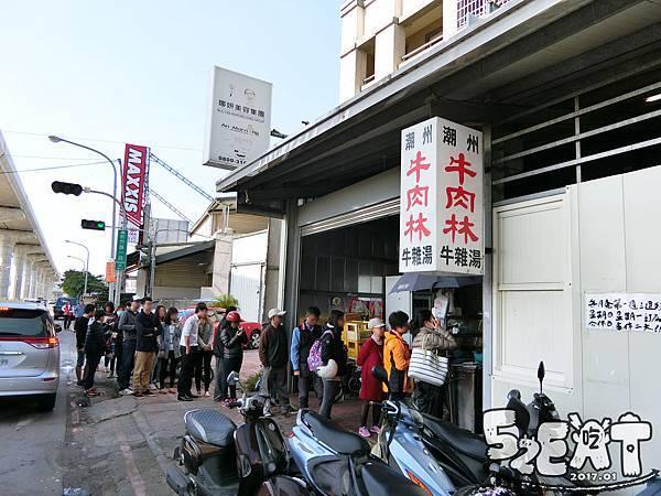食記牛肉林2.jpg