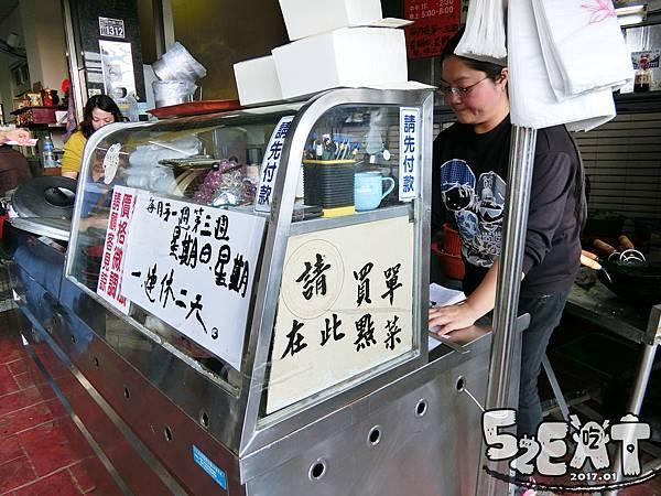 食記牛肉林5.jpg