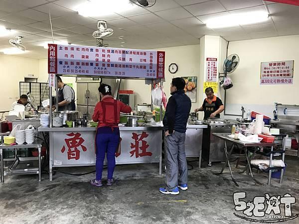 食記魯肉莊4.jpg