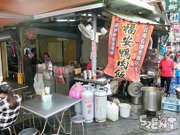 福安鴨肉飯9.JPG
