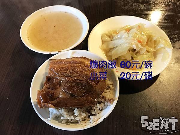 食記阿讚豬腳爌肉1.jpg