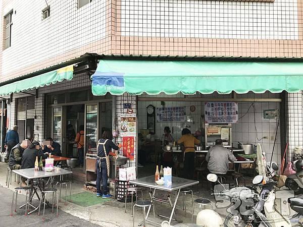 食記輝煌牛肉湯2.JPG