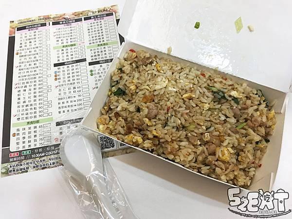 食記炒飯超人10.jpg