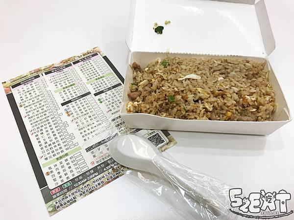 食記炒飯超人12.jpg