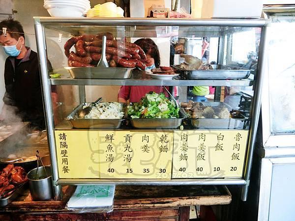 食記阿世香菇肉羹4.jpg
