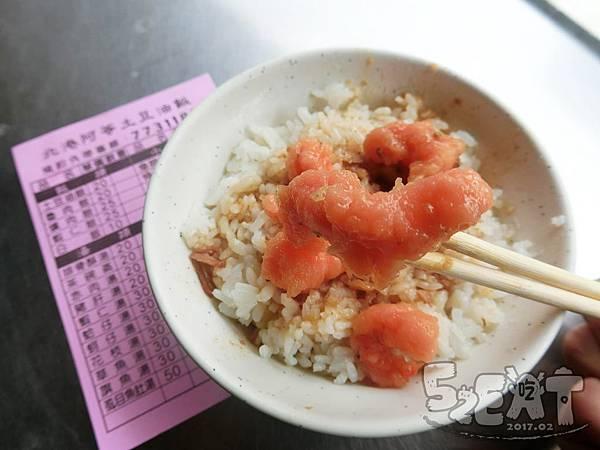 食記阿等土豆油飯10.JPG