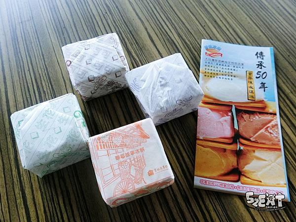 食記好涼冰店9.JPG