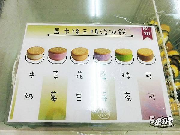 食記好涼冰店8.JPG