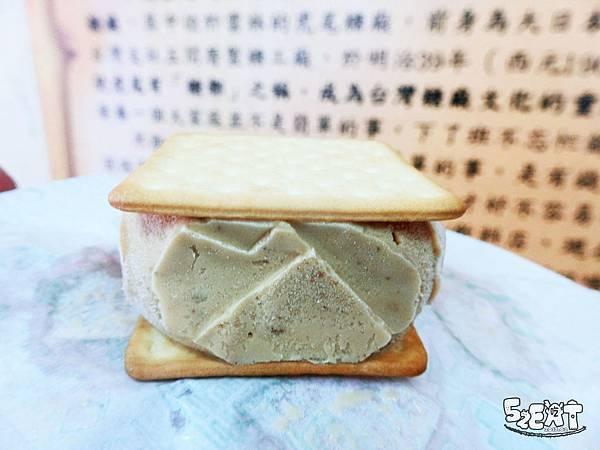 食記好涼冰店13.JPG