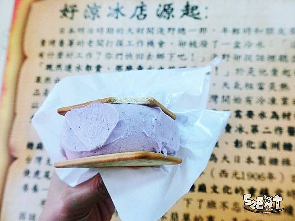 食記好涼冰店15.JPG