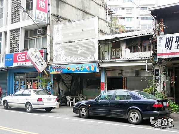 食記好涼冰店19.JPG