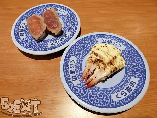 食記藏壽司15.jpg