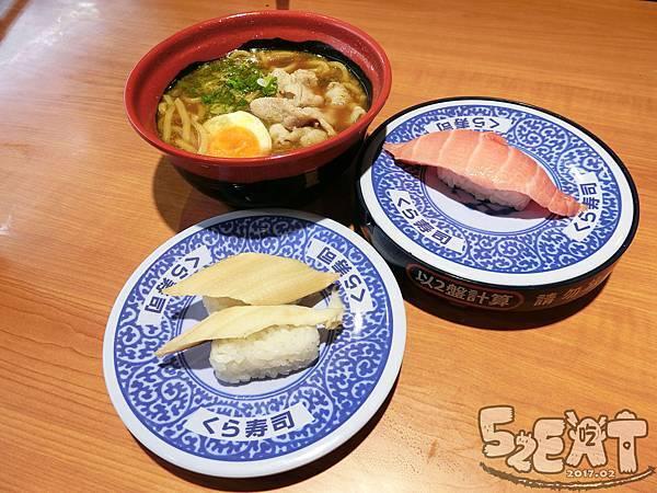 食記藏壽司17.jpg
