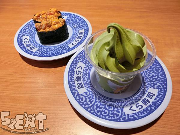 食記藏壽司19.jpg