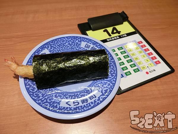 食記藏壽司20.jpg