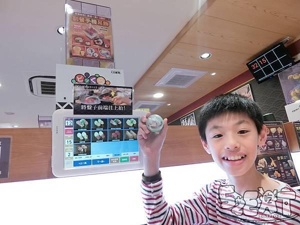 食記藏壽司21.jpg