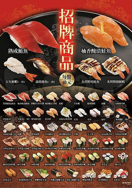 食記藏壽司23.jpg