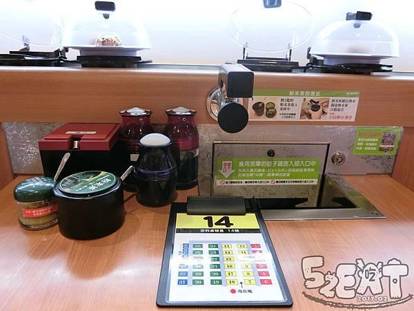 食記藏壽司8.jpg