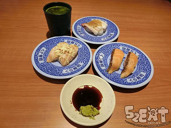 食記藏壽司9.jpg
