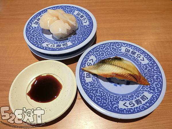 食記藏壽司12.jpg