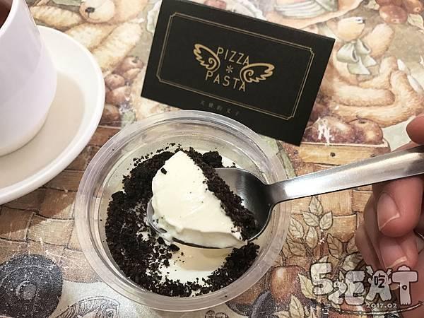 食記天使的叉子14.jpg