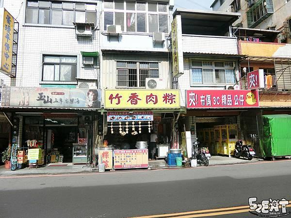 食記深坑竹香肉粽2.jpg