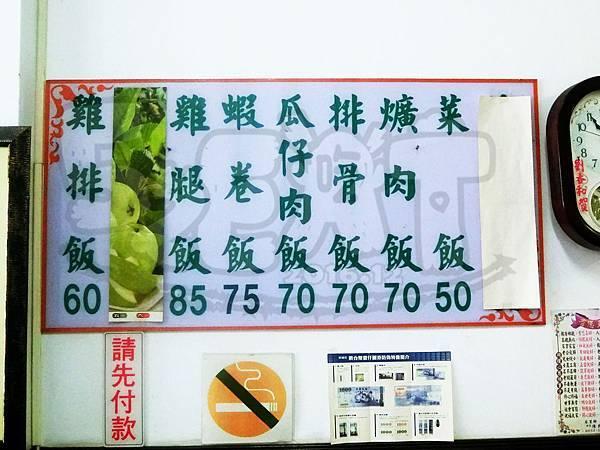食記金燕1.jpg