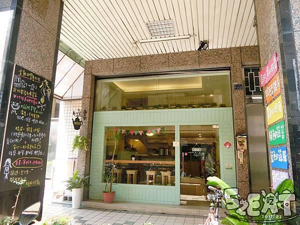 食記蔬服蛋餅3.jpg