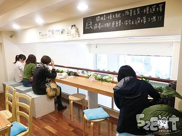 食記蔬服蛋餅7.jpg