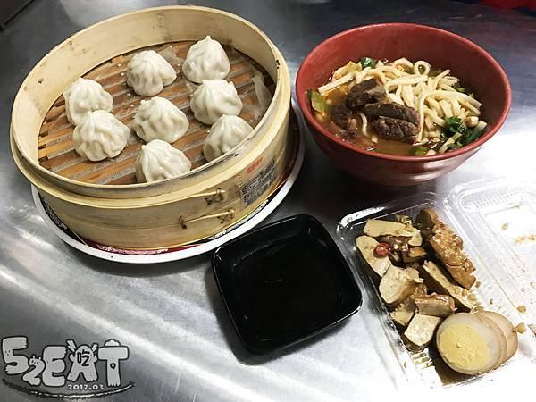 食記永川牛肉麵13.jpg