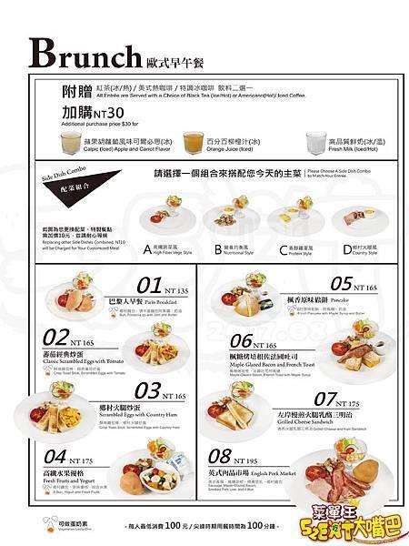 希拉餐廳菜單5
