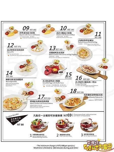 希拉餐廳菜單6