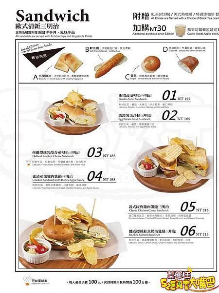 希拉餐廳菜單7